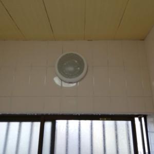 三島市/浴室換気扇修理からの交換工事