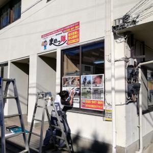 三島市/看板設置作業