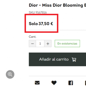 【本場でDiorやCHANELを買うと損】結局欧州コスメは成田が一番安いんやで