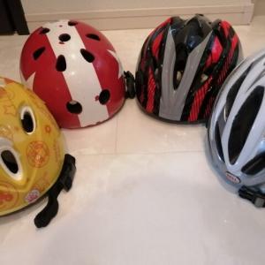 【幼児/小学生向け】子供用ヘルメットを買ってわかったおすすめ3選