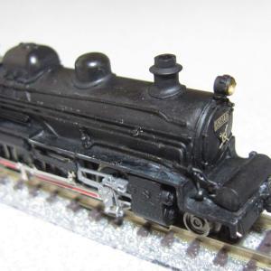 D50140号機(その7)