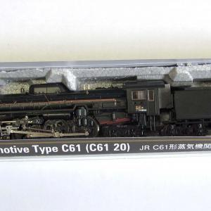 TOMIX C6120の詰め替え