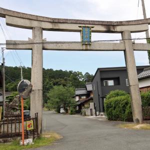 田中神社(朱印巡礼45)