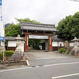 西教寺(朱印巡礼36)