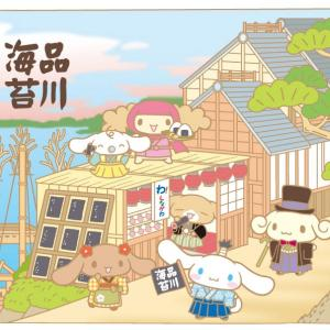 「品川海苔PR動画お披露目会」のお知らせ