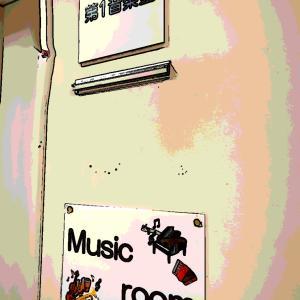 golo-music Story  VOL.317「音楽室で」