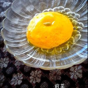 おうち料亭② 前菜*雲丹の和風フラン*