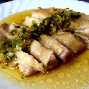 簡単!本格!台湾の鶏肉料理*葱油鶏(ソンユーチー)レシピ*レンジを使って超簡単に!