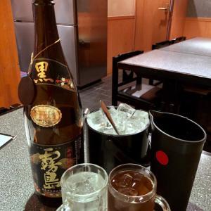 横浜・新子安 「きしや」は、やはり週末の食卓かも♪