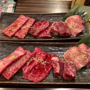 横浜・元町 「食彩和牛 しげ吉」で焼肉ランチ