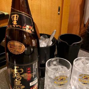 横浜・新子安 「きしや」で、のんびりと平日飲み