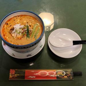 新横浜でランチ 中国料理 「盤古殿」の四川坦々麺
