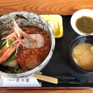 北海道 知床半島ウトロで海鮮丼 「荒磯料理 くまのや」