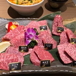 横浜 焼肉「牛兵衛 草庵」で、山形牛のいろいろ♪