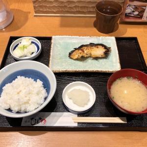 東京駅でランチ 「諸国ひものと」で、銀だらの西京漬け定食を
