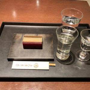 日本酒「満寿泉」と和菓子のペアリング 「虎屋菓寮」の限定メニュー