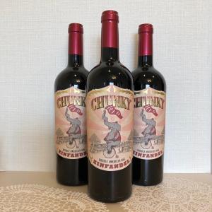 【家飲み】赤ワイン「チャンキー レッド ジンファンデル 2018」と「シャトー ラ ヴェリエール 2017」