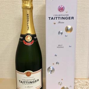 【家飲みシャンパンと赤ワイン】 テタンジェ ブリュット レゼルヴとジラード オールド ヴァイン ジンファンデル
