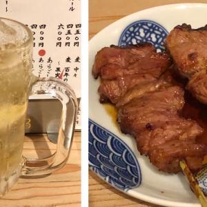 もつ焼きと煮込み 「濱横酒場」で、30分のちょい飲み
