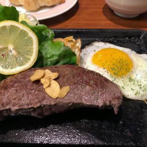 「ライクステーキ Like Steak」でランチ
