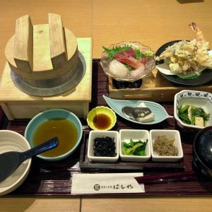 「はしや」で、美味しい羽釜炊きごはんの和食ランチ