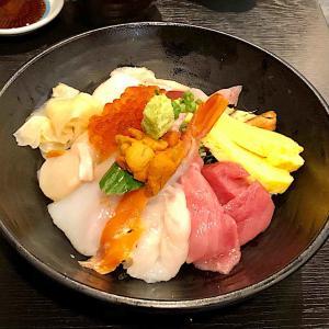美味しい海鮮丼「ふじの匠寿司」でランチ
