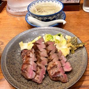 武蔵小杉 「味の牛たん 喜助」の特切り厚焼定食