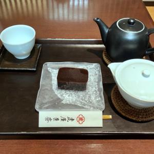 横浜 「虎屋菓寮」で、羊羹と煎茶のセットを♪