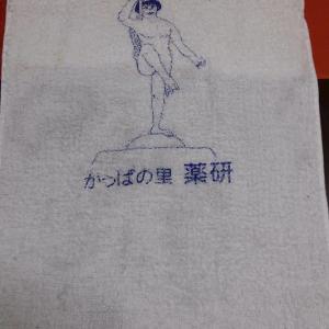 今朝の顔を拭いたタオル
