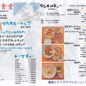 泉佐野漁港に新しい食堂がオープン