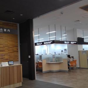 和泉市の新しい庁舎