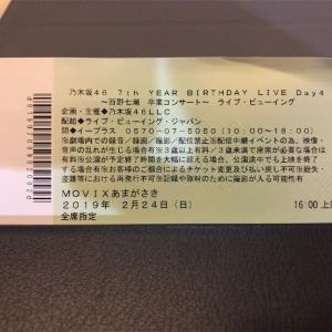 乃木坂46 西野七瀬さんのライブビューイングに行ってきた
