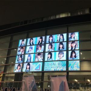 日向坂46のデビューカウントダウンライブの行ってきた感想