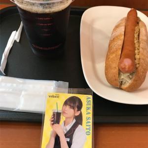 この夏、齋藤飛鳥さんと「ベローチェで行こう!」