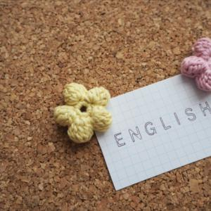 英語で簡単な『自己紹介』