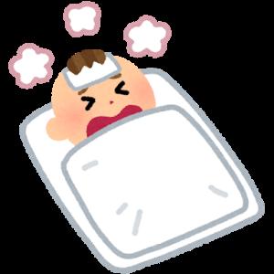 保育園休ませる基準は?咳がひどい時は休ませる?気になる休む目安と症状