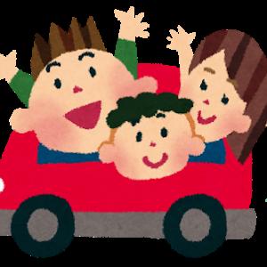 子供3人乗れる車のおすすめ2019!五人乗り買い替え時に気をつけたいポイント!