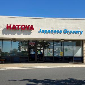 日本食を求めて@シャーロット&アトランタ