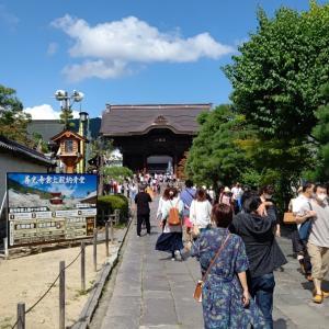 長野の温泉へ