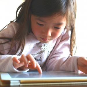 タブレット学習(スマイルゼミ)の予想外の落とし穴と成功への道!