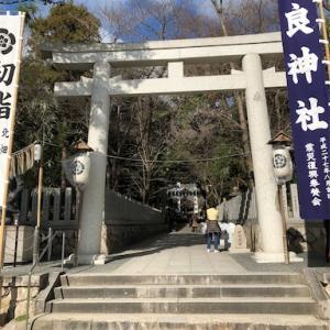 保久良神社に行きました。(カタカムナ神社)