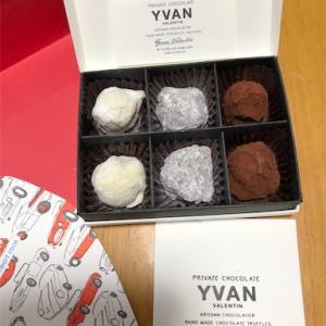 幻のチョコレート『イヴァン・ヴァレンティン』食べちゃいました