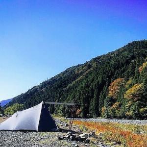 心を癒しにソロキャンプに行こう【実践編-328】