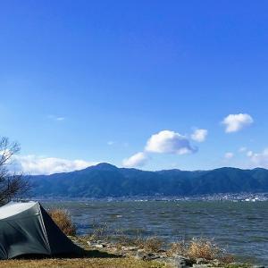心を癒しにソロキャンプに行こう【実践編-352】