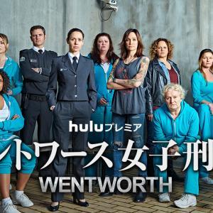 【ウェントワース女子刑務所】シーズン7第5話。混乱するウェントワース、新たなトップドックは誰だ!?