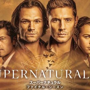 【スーパーナチュラル】ファイナルシーズン第15話。ディーンの秘密とジャックの秘密。