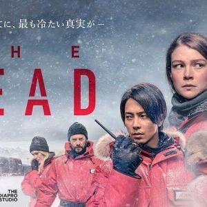 【THE HEAD】第5話ネタバレと感想。元凶はアーサー!? 彼らはなぜ口を閉ざしたのか?