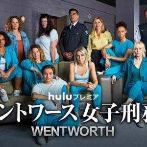 【ウェントワース女子刑務所】シーズン8第2話ネタバレと感想。マリーの陰謀を阻止するのは誰!?