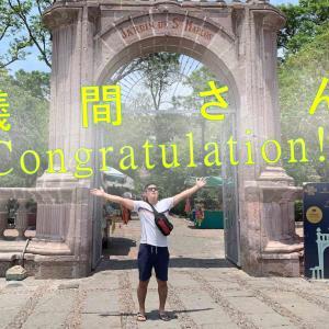 個別コンサル生の儀間さんが月利10万円を達成されました!