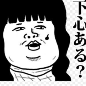 マッチングアプリ別男子図鑑